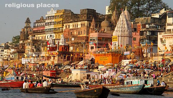 Ganga river copy