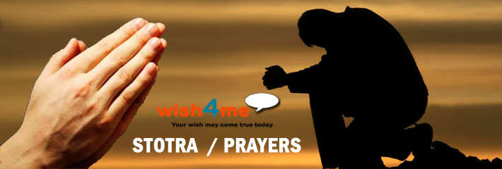 Stotra Prayer