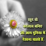 Akhri Sandesh Story