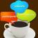 कॉफी का कप