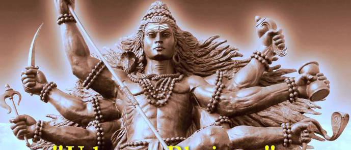 Bhairavaaṣṭamee kathaa