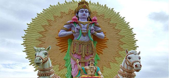 suryabhagwan