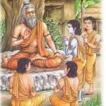 Aakhiree upadesh