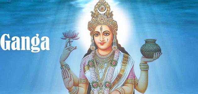 Birth of maa Ganga on the Earth