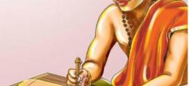 चाणक्य नीति : छठवां अध्याय (Chanakya Niti eighth chapter)