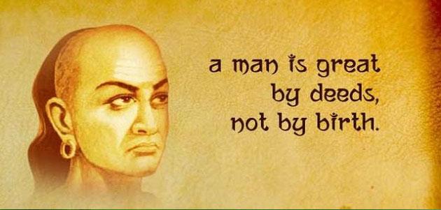 Chanakya Niti: fifth lesson