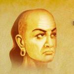 Chanakya Niti: The First Chapter