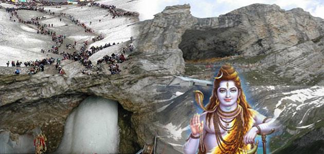 Importance of Amarnaath Dhaam Yatra