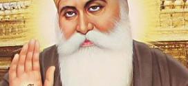 जानिए सिख धर्म को (Know Sikhism)