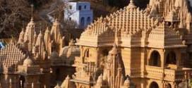 जानिए जैन धर्म को (Know the Jainism)