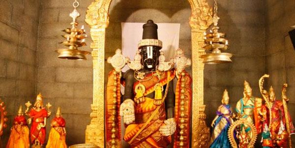 Tirupatibalajee