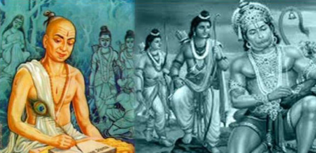 Learn about Tulsidas