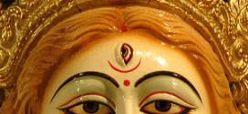 देखो फिर नवरात्रि आये
