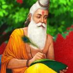 Kab Aye Kab Jaye Bhajan