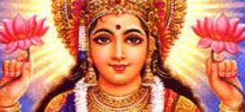 Shri bhuveneshwar jagaran