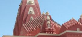 श्री नागेश्वर ज्योतिर्लिंग