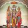 दाता एक राम, भिखारी सारी दुनिया ।