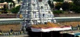 श्री शैलम ज्योतिर्लिंग
