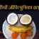 जीवित्पुत्रिका व्रत पूजन, Jivitputrika Vrat Puja