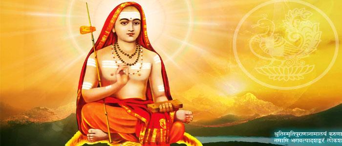 shankara-charya