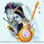 mira-krishan