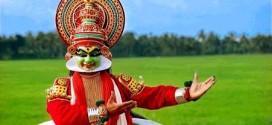 Kerala Piravi in : Malayalam
