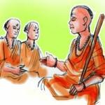 Guru or Shishya