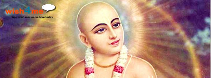 Chaitanya Mahaprabhu456
