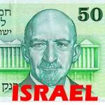 israel-presindent