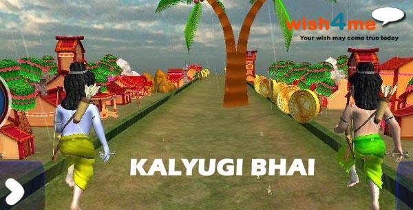 kalyugi-bhai-story