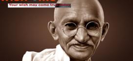 रामनाम और महात्मा गांधी