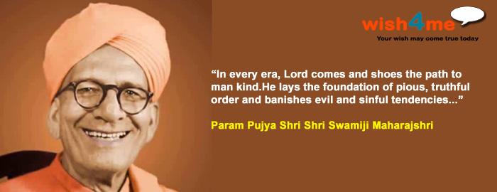 Param Pujya Shri Shri Swamiji Maharajshri