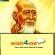 जानिए चीनी दार्शनिक ताओ बू की नजर में क्या है धर्म