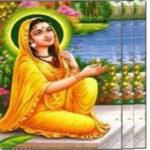 Hay un secreto de una hierba de paja en Ramayana