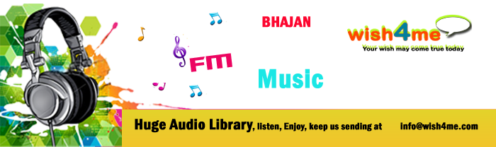 Audio Library