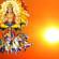 छठ पूजा Chaat Pooja