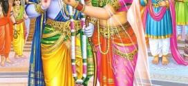Ram Ka Sumiran….