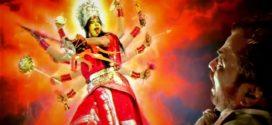 माँ दुर्गा की कहानियां व प्रेरक-प्रसंग ( 'Stories and inspiration from Mata Durga')