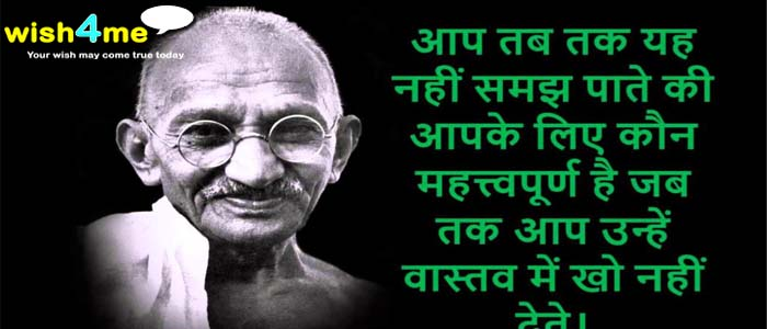 learn-from-bapu-difference-in-nonviolence-and-funky