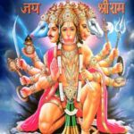 why-are-they-called-panchuru-hanuman